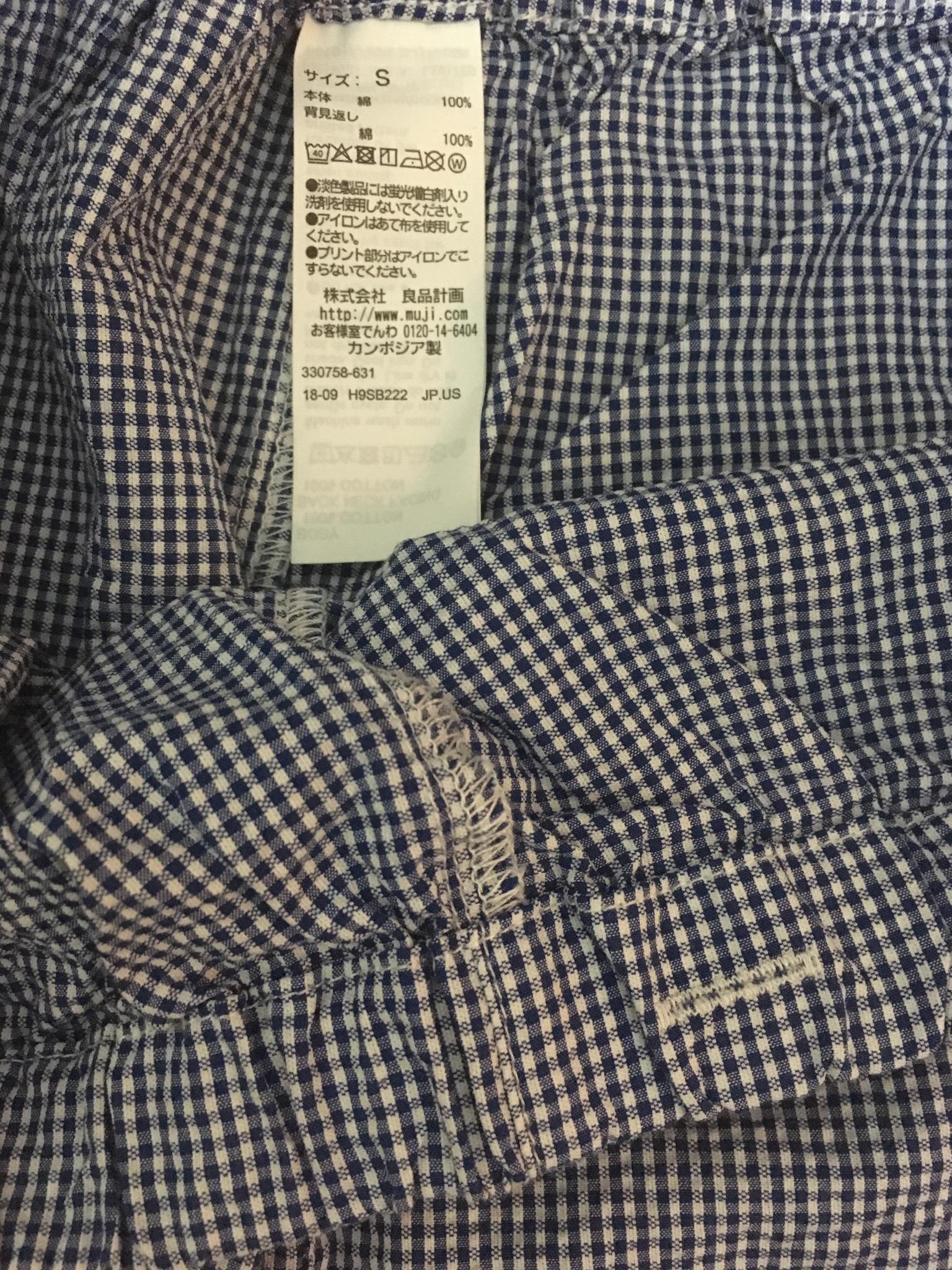 無印良品のサッカー織り半袖パジャマのタグのアップ