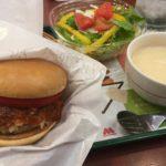 モスバーガーの『ソイモスバーガー』はダイエット中にもおすすめの低脂質の外食!