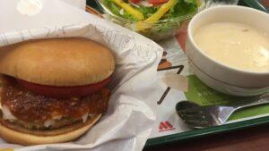 ソイモスバーガーのサラダセット