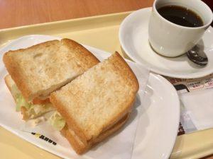 ドトールの朝カフェ・セットA ハムタマゴサラダ