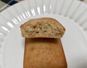 無印良品の糖質10g以下のお菓子 フィナンシェ
