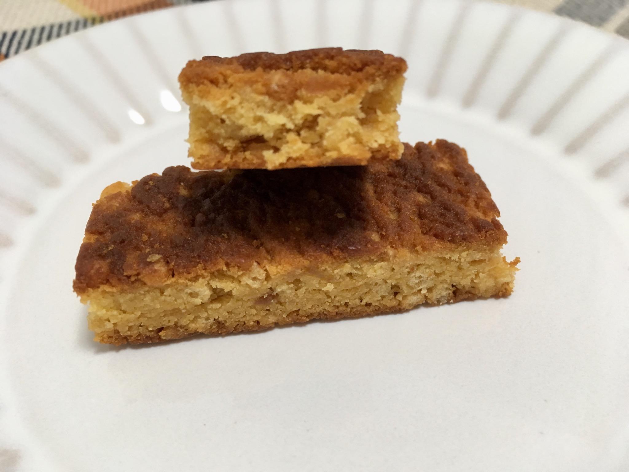 無印良品の糖質10g以下のお菓子 アップルの大豆バー