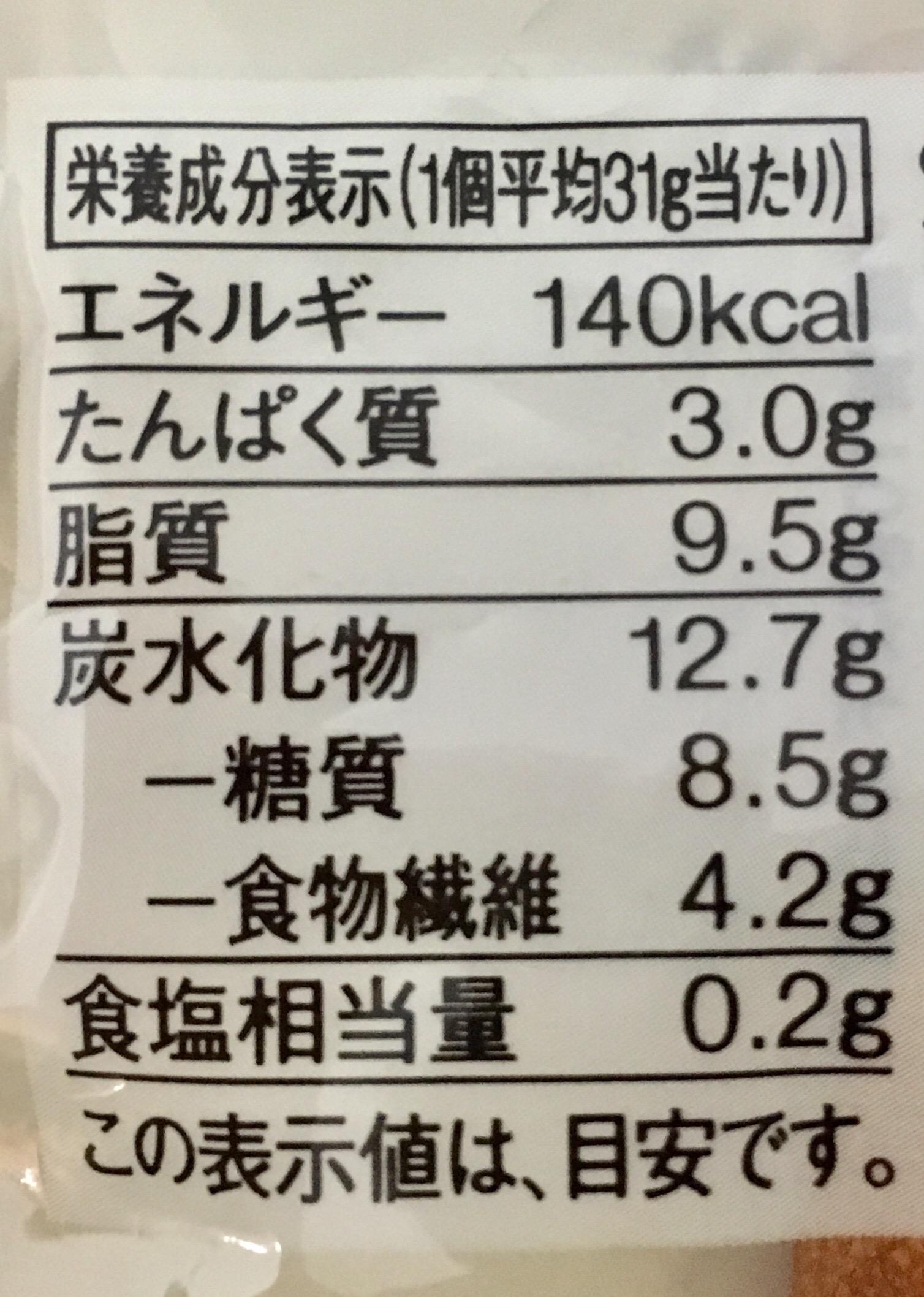 無印良品の糖質10g以下のお菓子 プレーンドーナツの栄養成分表示