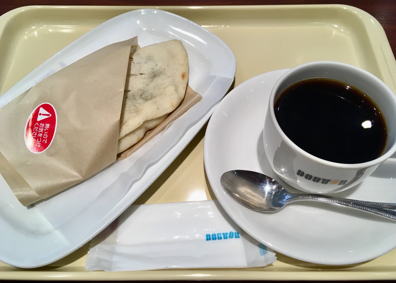 カルツォーネ 彩り野菜とチキンのマルゲリータとブレンドコーヒー