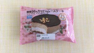 シャトレーゼの糖質86%カットのムースケーキ ショコラ&フランボワーズ