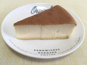 シャトレーゼの糖質72%カットのスフレチーズケーキ