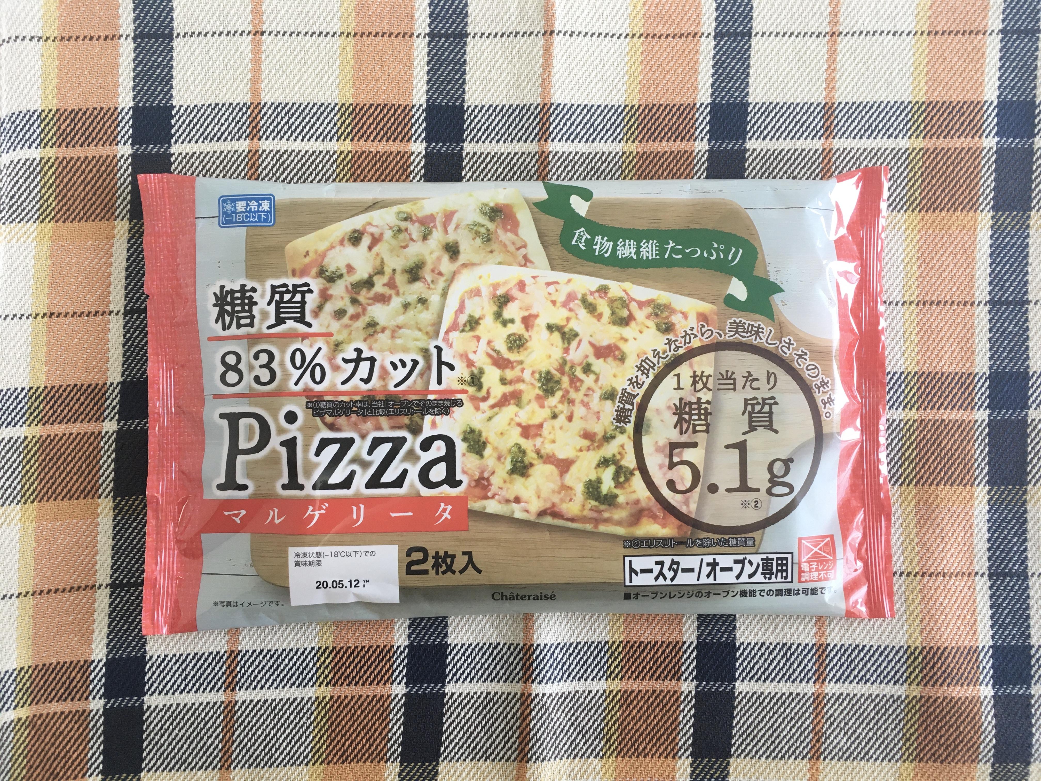 シャトレーゼの糖質83%カットのピザ マルゲリータ